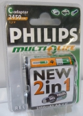 Philips baterie R14/2ks adapter C
