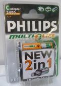 Philips baterie R14/2ks adapter C