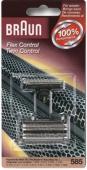 planžeta s břitem Braun Flex Control Twin Control